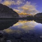 Blick vom Attabad-See nach Passu