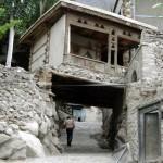 Historisches Haus in Karimabad Hunza