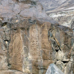 Buddhistische Felsgravuren am Karakorum-Highway südlich von Chilas